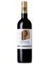 Weinabo-Abothek-Wein-Kistl-September-2020-der-Blick-zurueck-ins-Sommerglueck-Alentejo-Portugal-HMR-Pousio-Selection-Tinto-2017-Bild-Flasche-shop_web